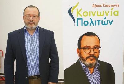 Ο Γιάννης Γκαράνης νέος δήμαρχος Κομοτηνής