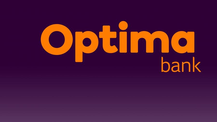 Μία ακόμα διεθνής διάκριση για την Optima bank