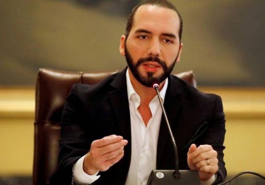 Ελ Σαλβαδόρ: Ο πρόεδρος Bukele θα στείλει νομοσχέδιο στο Κογκρέσο για να καταστεί το bitcoin νόμιμο χρήμα στη χώρα