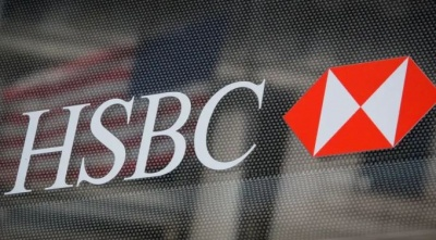 HSBC: Σχέδιο αναδιάρθρωσης με νέες απολύσεις, πέραν των 35.000 που έχουν ανακοινωθεί