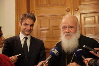 Φήμες για συνάντηση Μητσοτάκη με Ιερώνυμο - Η κόντρα Μαξίμου με ΝΔ και η απάντηση της Αρχιεπισκοπής