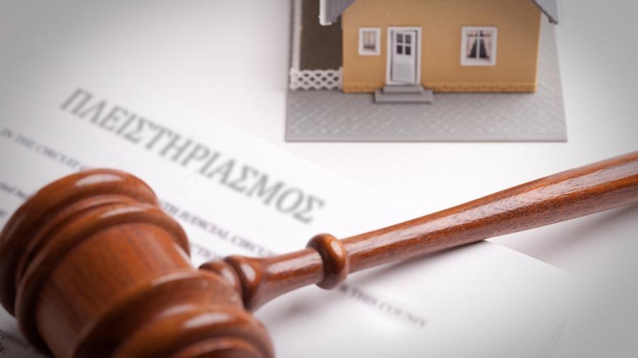 Νέο κύμα πλειστηριασμών μέχρι το τέλος του 2021 - Εξωδικαστική και δικαστική προστασία δανειοληπτών και απαιτούμενες νομικές ενέργειες