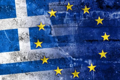 Handelsblatt: Έγγραφο αποκαλύπτει σχέδιο πιστωτικής γραμμής για την Ελλάδα και αυστηρή εποπτεία