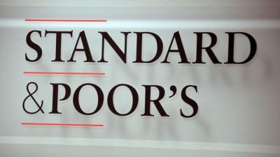 S&P: Στο Β-/Β η αξιολόγηση της Πειραιώς και Πειραιώς Financial Holdings - Σταθερό το outlook