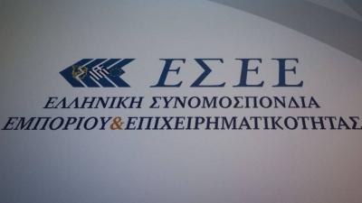 ΕΣΕΕ: Επείγοντα χαρακτήρα προσλαμβάνει ο ψηφιακός μετασχηματισμός κράτους – επιχειρήσεων
