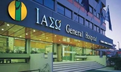 Με 83,37% στο Ιασώ η OCM Luxembourg Healthcare Greece