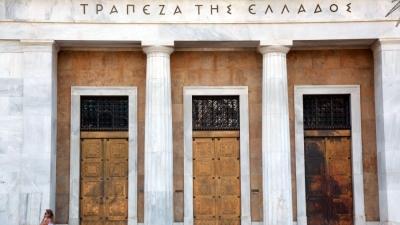 ΤτΕ: Στο 4,2% η ανάπτυξη της Ελλάδας το 2021 - Οι αβεβαιότητες και οι 3 προϋποθέσεις της ανάκαμψης