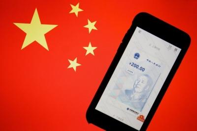 Κίνα: Πυρετώδεις προετοιμασίες από τις τράπεζες εν όψει της κυκλοφορίας του ψηφιακού γιουάν