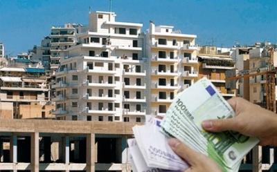 Το 27% των Ελλήνων θεωρούν καλή επένδυση ένα ακίνητο