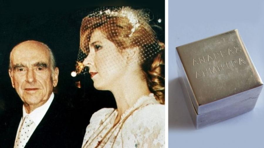 Στο... σφυρί για 5.000 ευρώ μπομπονιέρα από τον γάμο του Ανδρέα Παπανδρέου με τη Δήμητρα Λιάνη