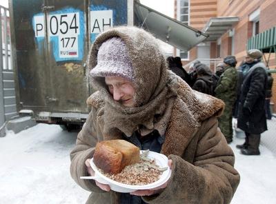 To 13% των Ρώσων ζει κάτω από το όριο της φτώχειας