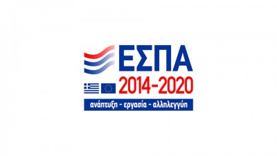 Δύο νέα προγράμματα ΕΣΠΑ για «καθαρή ενέργεια» στα Δωδεκάνησα