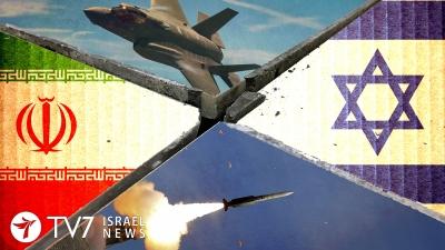 Μήνυμα Ισραήλ σε Τεχεράνη: Τα πολεμικά μας αεροσκάφη μπορούν να φτάσουν στο Ιράν