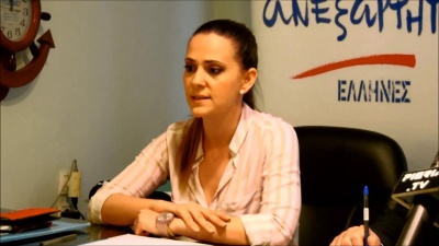 Παπαδοπούλου (ΑΝΕΛ): Δεν δεχόμαστε τον όρο «Μακεδονία» σε οποιαδήποτε ξένη γλώσσα
