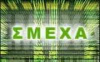 ΣΜΕΧΑ - Πρωτοφανής η άγνοια των νόμων της αγοράς από το Υπ. Οικονομικών - Εμμονή να χαρακτηρίζονται οι Έλληνες επενδυτές επιτηδευματίες