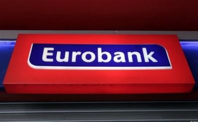 Eurobank: Παραιτήθηκε από το ΔΣ ο George Myhal