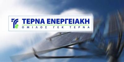 Τέρνα Ενεργειακή: Στα 139,6 εκατ. ευρώ οι ενοποιημένες πωλήσεις στο α΄εξάμηνο 2021