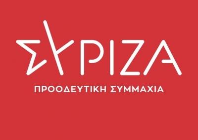 ΣΥΡΙΖΑ: Επιτελική ανικανότητα της κυβέρνησης απέναντι στην κακοκαιρία