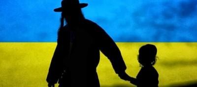 Ουκρανία: Δύο χιλιάδες Εβραίοι έχουν αποκλειστεί στα σύνορα