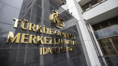 Προσαρμόζεται η κεντρική τράπεζα της Τουρκίας - Σε στάδιο δοκιμών η ψηφιακή λίρα