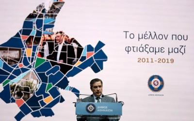 Καμίνης: Φτιάξαμε μαζί το μέλλον της Αθήνας σε στέρεες βάσεις - Αφήνω ό,τι ακριβώς δεν βρήκα