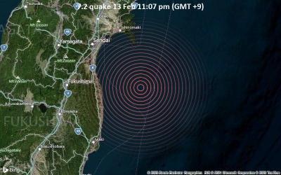 Η στιγμή του σεισμού των 7,2 Ρίχτερ στην Ιαπωνία
