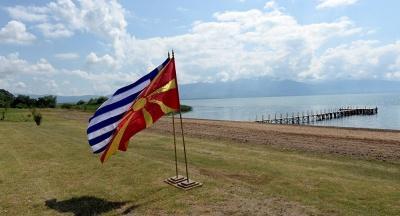 Τέλος ο Ήλιος της Βεργίνας για τη Βόρεια Μακεδονία