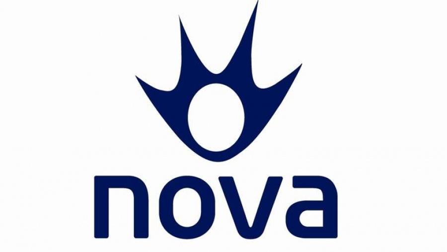 Νέο κατάστημα Nova τώρα και στο Περιστέρι!