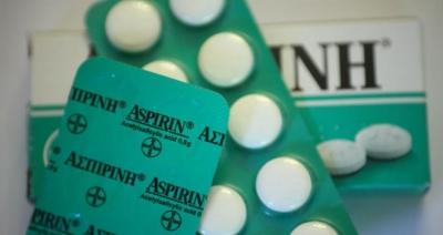 Νέα μελέτη για την ασπιρίνη: Δεν αυξάνει την πιθανότητα επιβίωσης σε ασθενείς με κορωνοϊό