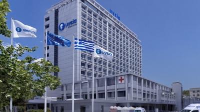 Διεθνής επενδυτής… έχει προσεγγίσει το CVC για να αγοράσει το Υγεία και Metropolitan περί τα 300 εκατ ευρώ;