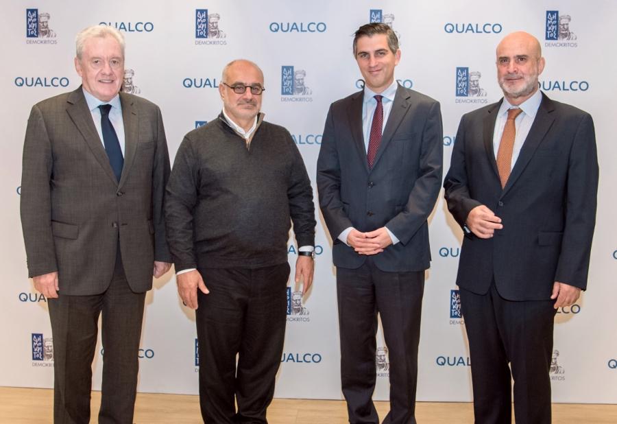 Συνεργασία Δημόκριτου - Qualco στον τομέα της χρηματοπιστωτικής τεχνολογίας