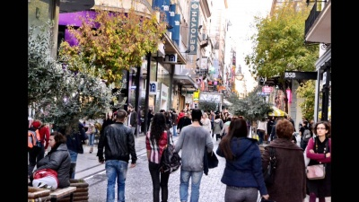 Ανοικτά τα εμπορικά καταστήματα την Κυριακή (16/12) - Σε ισχύ το εορταστικό ωράριο