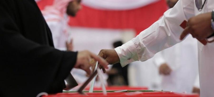 Βουλευτικές εκλογές στο Μπαχρέιν - Tις 40 έδρες του κοινοβουλίου διεκδικούν 293 υποψήφιοι