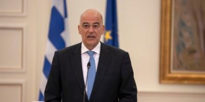 Δένδιας (ΥΠΕΞ): Η Ελλάδα θωρακίζεται από εξωτερικές απειλές, ενισχύει τη παρουσία της στην ΕΕ και διεθνώς