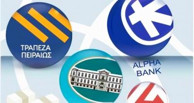 Αυξάνει τις τιμές στόχους των ελληνικών τραπεζών, πλην της Πειραιώς, η Euroxx, έως +70% το περιθώριο ανόδου