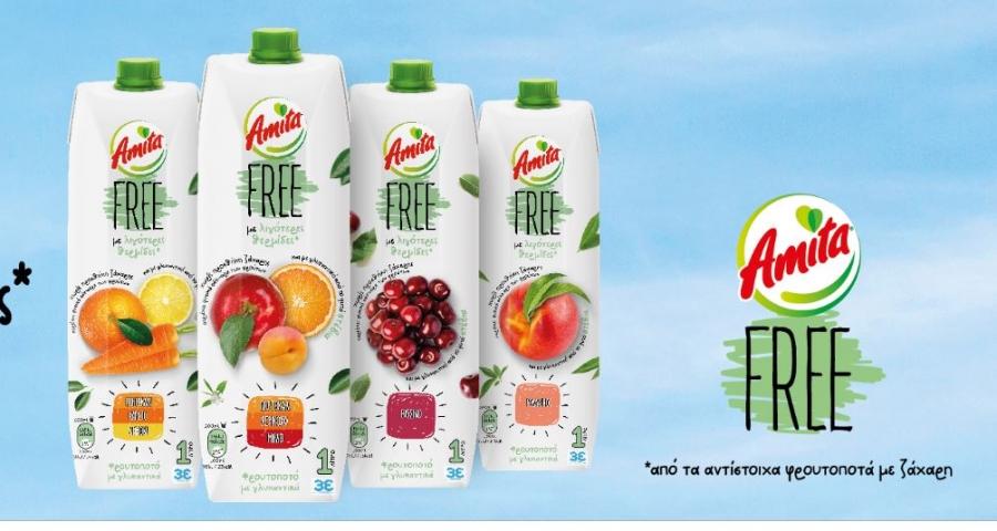 Η Amita Free βραβεύτηκε με 3 σημαντικές διακρίσεις για την καινοτόμα σύσταση και τη μοναδική της γεύση!
