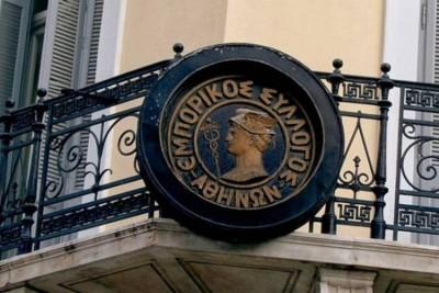 Εμπορικός Σύλλογος Αθηνών: Ζητά μείωση ενοικίων για το λιανεμπόριο, πριν να είναι αργά