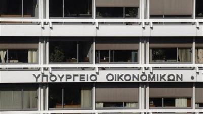 Υπ. Οικονομικών: Ο ΣΥΡΙΖΑ και οι Τομεάρχες του, ζουν σε ένα παράλληλο σύμπαν