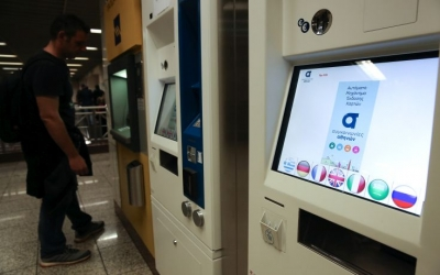 Μετρό Αθήνας: Προκηρύχθηκε ο διαγωνισμός του ηλεκτρονικού εισιτηρίου για την επέκταση της Γραμμή 3