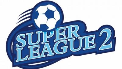 Super League 2: Αυτές είναι οι 30 ομάδες που έκλεισαν θέση στο πρωτάθλημα!
