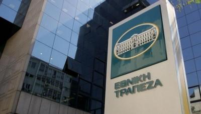 Εθνική Τράπεζα: Έως τις αρχές του 2021 η τιτλοποίηση δανείων άνω των 6 δισ. ευρώ