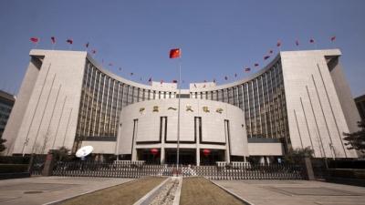Κίνα: Η κεντρική τράπεζα μείωσε τα επιτόκια σε repos για πρώτη φορά από το 2015