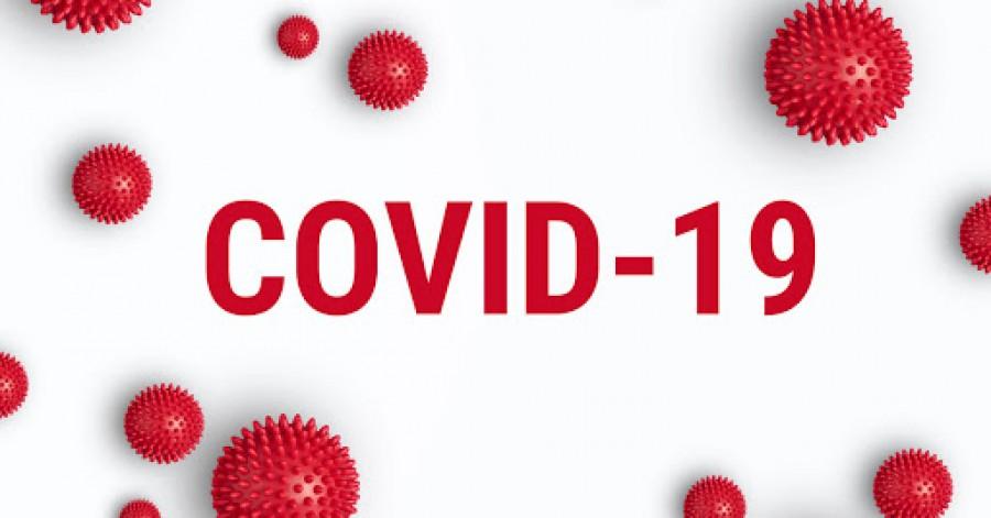 Επτά μύθοι και επτά αλήθειες για τον νέο κορωνοϊό Covid-19