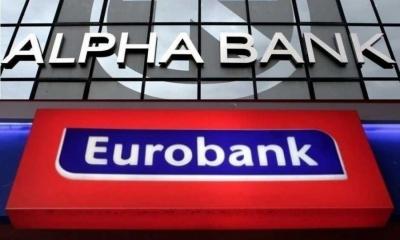 Η πρωτιά της Alpha bank στο stress tests έκλεισε την ψαλίδα στις κεφαλαιοποιήσεις με την Eurobank μόλις στα 250 εκατ ευρώ