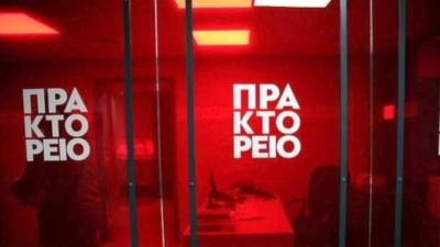 Έφοδος αντιεξουσιαστών στο Αθηναϊκό Πρακτορείο Ειδήσεων - Αποχώρησαν πριν φτάσει η Αστυνομία