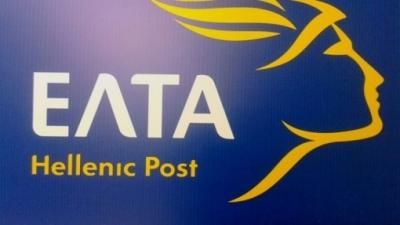Εγκρίθηκε το πρόγραμμα εθελουσίας εξόδου στα Ελληνικά Ταχυδρομεία, με στόχο 2 χιλ. εργαζομένους
