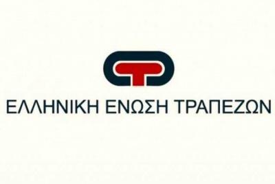 ΕΕΤ: Πρόεδρος ο Γεώργιος Χαντζηνικολάου και αντιπρόεδρος ο Κωνσταντίνος Μιχαηλίδης - Επιβεβαίωση Bankingnews