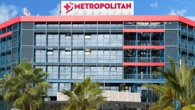 Χειρουργείται σήμερα ο Φάνης Χριστοδούλου στο Μetropolitan Ηospital