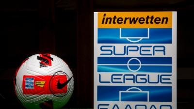 Οριστικό: Αναβολή στην έναρξη της Super League