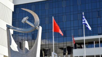 ΚΚΕ: Η επιτυχία της απεργίας κατά του εργασιακού νομοσχεδίου γελοιοποίησε τα ψέματα της κυβέρνησης